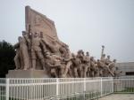 China 031a.jpg